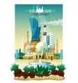 Arabic City Landscape Poster vector image vector image