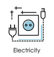 bitcoin mining electricity isolated icon socket vector image