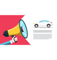 car dealer - seller announcement white sedan vector image vector image