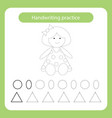 doll kids toys theme handwriting practice sheet vector image vector image