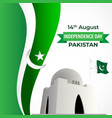 for happy pakistan independence day -14 august