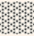 lace subtle seamless pattern geometric grid vector image vector image