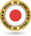 Made in Japan gold label with flag vector image vector image