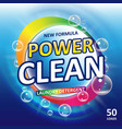 toilet or bathroom tub cleanser banner ads vector image vector image