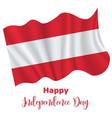 12 november ausrtia independence day vector image