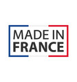 quality mark made in france colored symbol vector image