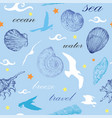 seamless pattern with seashells and gulls vector image