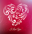 creative love heart background vector image vector image