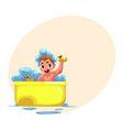 cute little baby kid infant child taking foam vector image vector image