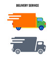 delivery service very quick vans on vector image