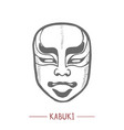 kabuki mask in hand drawn style vector image