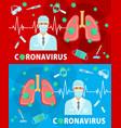 coronavirus epidemic disease viral infection vector image vector image