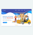 Delivery goods from warehouse website template