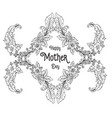 happy mother day gretting flower card vector image vector image