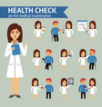 health check on the medical examination vector image