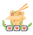 japanese restaurant icon menu or logo with sushi vector image vector image