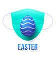 realistic colorful easter egg with medical vector image