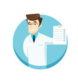 young doctor with a check sheet vector image
