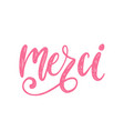 merci calligraphy french translation of vector image