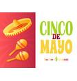 mexican symbols cinco de mayo mexican holiday vector image vector image