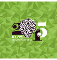 New year greeting card with sheep vector image