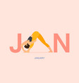 yoga pose or asana posture for january banner vector image vector image