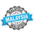 malaysia round ribbon seal vector image vector image