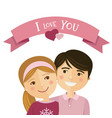 happy couple in love and embracing each other vector image vector image