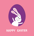 happy easter bunny rabbit hare with big ears vector image vector image