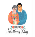 happy mothers day with man vector image