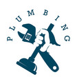 plunger and a wrench in his hand vector image vector image