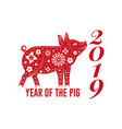Red chinese pig on the white background