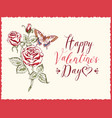 greeting card with inscription happy valentine day vector image