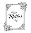 mother day gretting card flower vector image vector image