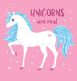 unicorns are real white unicorn with a blue mane vector image vector image