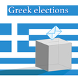Ballot box vector image