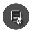 certificate icon diploma symbol flat on white vector image vector image