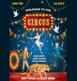 circus acrobat equilibrist animals tamer show vector image vector image