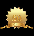 50th gold medal emblem anniversary vector image