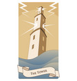 major arcana tarot cards the tower large tower vector image vector image