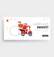 santa claus ride scooter with gifts on trunk vector image