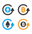 cryptocurrency refund icon set vector image