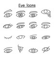 eye icon set in thin line style vector image