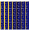 Greek gold and blue pattern vector image vector image