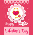 happy valentine s day cute poster invitation vector image vector image