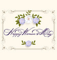 elegant greeting card 8 march vector image vector image