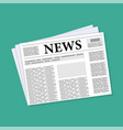 newspaper news icon vector image
