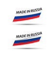 two modern colored flags with russian tricolor vector image vector image