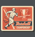 baseball or softball player ball bat and trophy vector image vector image
