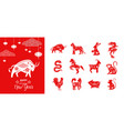 chinese zodiac animals set with happy new year vector image